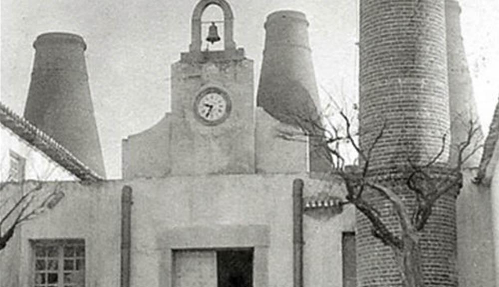 Fábrica Giralt Lapotta 1922